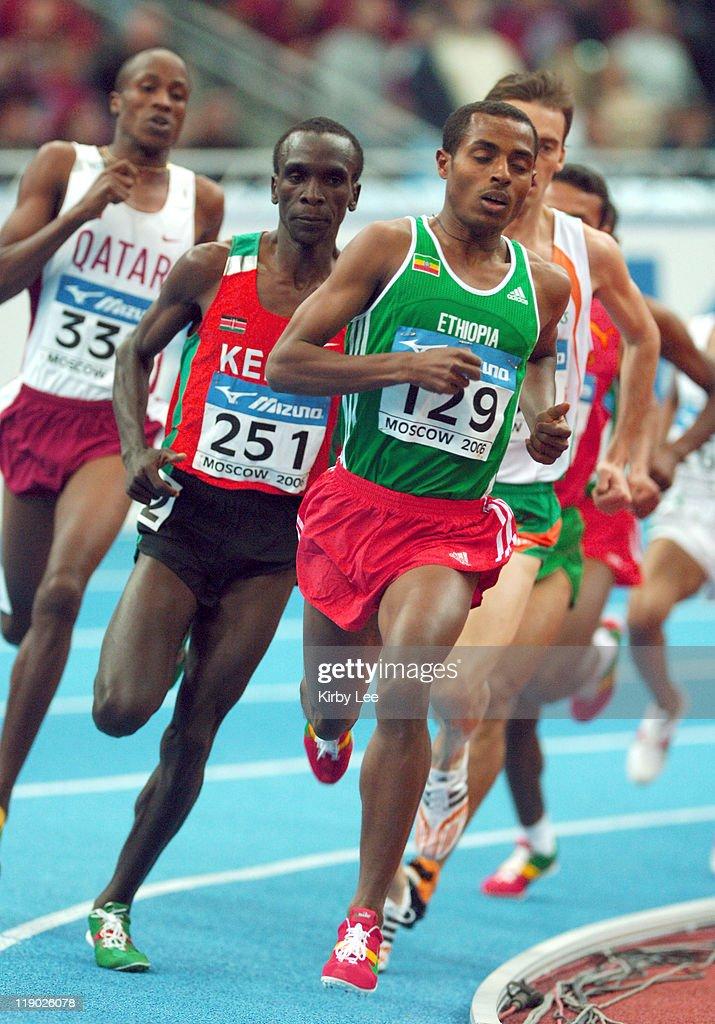 2006 IAAF World Indoor Championships in Athletics - Men's 3,000m Final