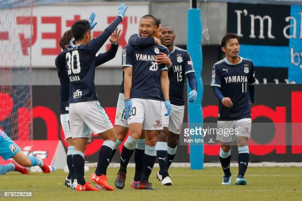Kengo Kawamata of Jubilo Iwata celebrates scoring his side's second goal with his team mates during the J.League J1 match between Sagan Tosu and...
