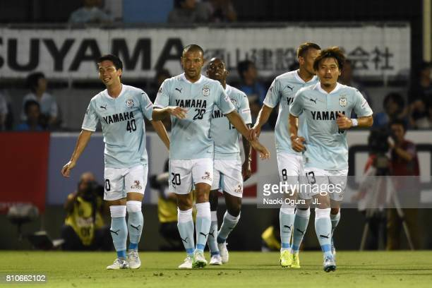 Kengo Kawamata of Jubilo Iwata celebrates scoring the opening goal with his team mates during the JLeague J1 match between Jubilo Iwata and Ventforet...