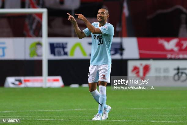 Kengo Kawamata of Jubilo Iwata celebrates scoring the opening goal from the penalty spot during the J.League J1 match between Consadole Sapporo and...