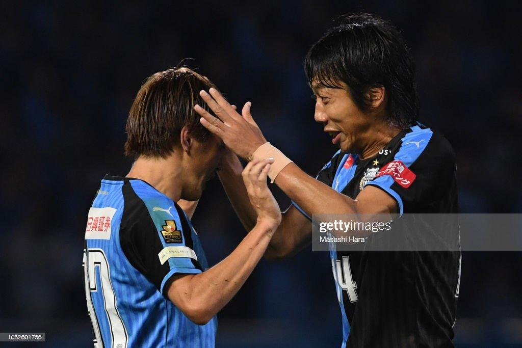 Kawasaki Frontale v Vissel Kobe - J.League J1 : ニュース写真