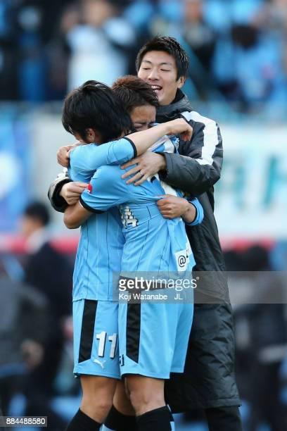 Kengo Nakamura and Yu Kobayashi of Kawasaki Frontale celebrate the JLeague Champions after their 50 victory in the JLeague J1 match between Kawasaki...