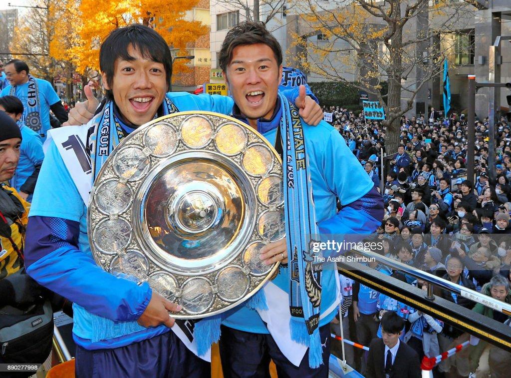 Kawasaki Frontale Champions Parade