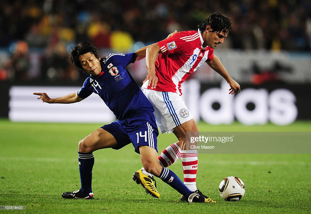 Paraguay v Japan: 2010 FIFA World Cup - Round of Sixteen : ニュース写真