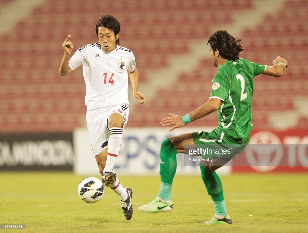Iraq v Japan - FIFA World Cup Asian Qualifier