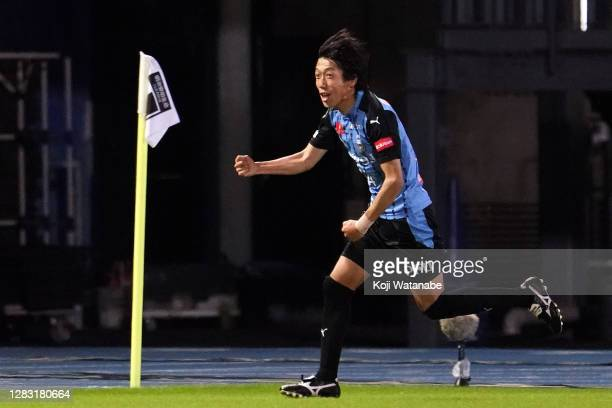 Kengo Nakamura of Kawasaki Fronale celebrates scoring his side's second goal during the J.League Meiji Yasuda J1 match between Kawasaki Frontale and...