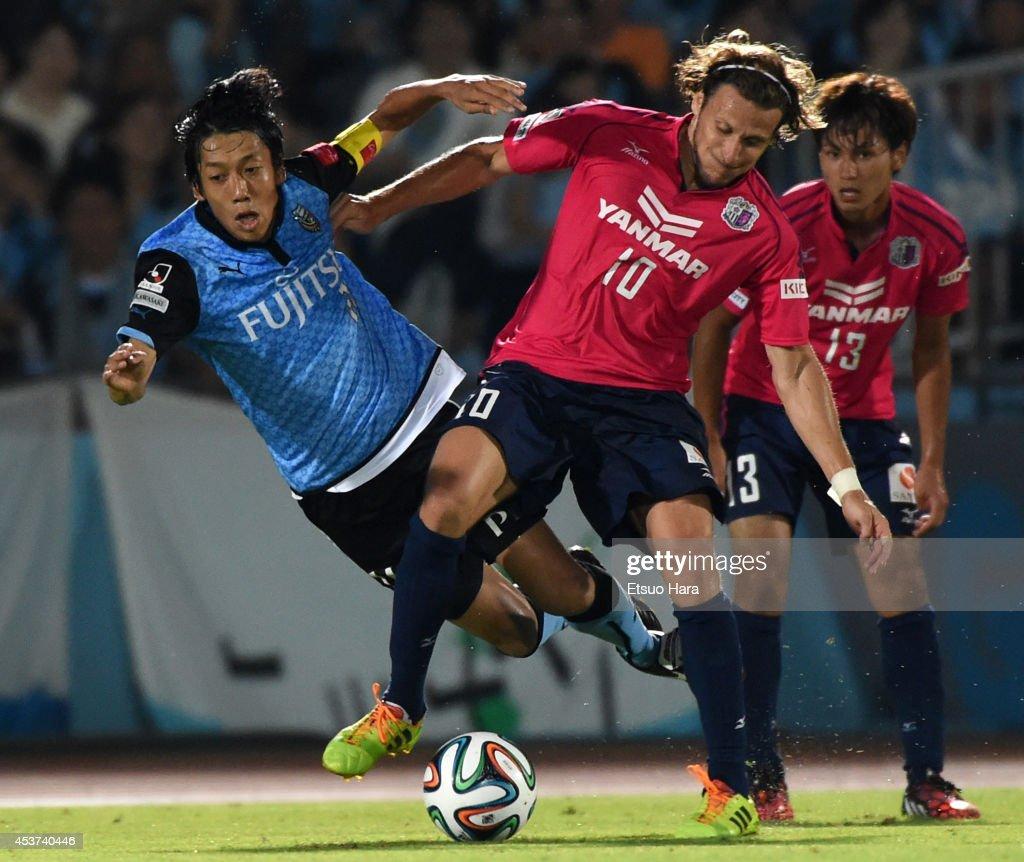 Kawasaki Frontale v Carezo Osaka - J.League 2014 : News Photo