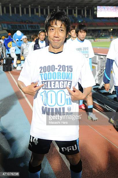 Kengo Nakamura of Kawasaki Frontale celebrates 100 wins of JLeague Division1 in home game and pose for photograph after the JLeague match between...