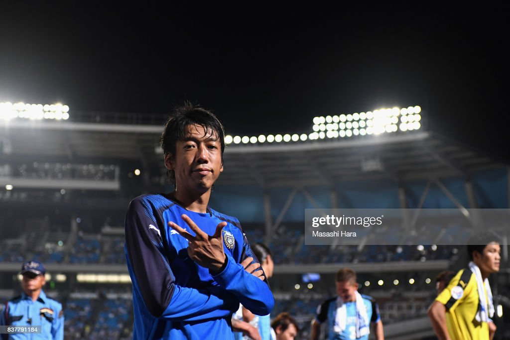 Kawasaki Frontale v Urawa Red Diamonds - AFC Champions League Quarter Final 1st Leg