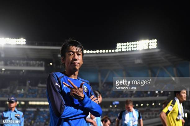 Kengo Nakamura of Kawasaki Frontale celebrates his side's 31 victory in the AFC Champions League quarter final first leg match between Kawasaki...