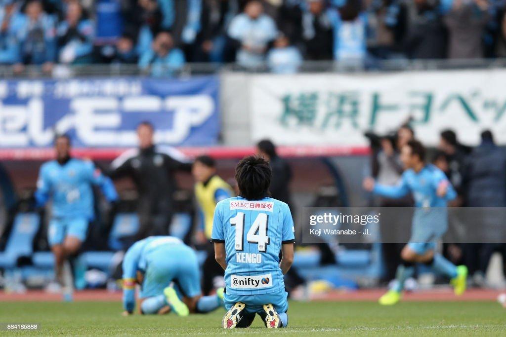 Kawasaki Frontale v Omiya Ardija - J.League J1
