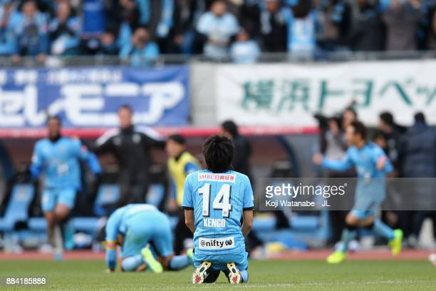 Kengo Nakamura of Kawasaki Frontale celebrates his side's 50 victory and JLeague Champions after the final whistle of the JLeague J1 match between...