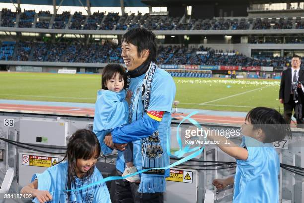Kengo Nakamura of Kawasaki Frontale celebrates his team's JLeague Champions with his children after the JLeague J1 match between Kawasaki Frontale...