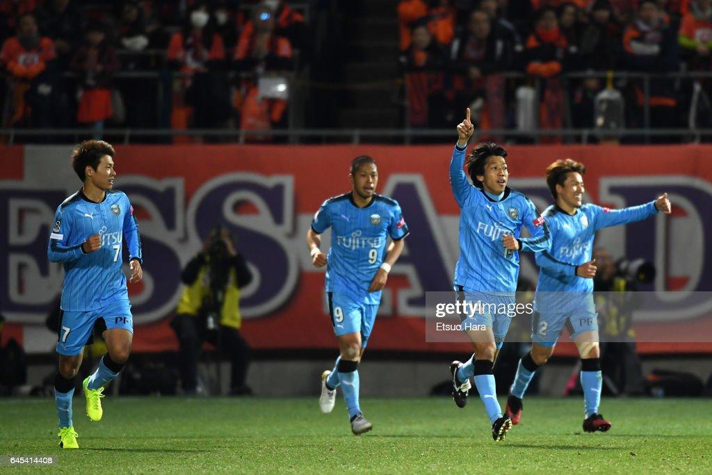 Omiya Ardija v Kawasaki Frontale - J.League J1 : News Photo