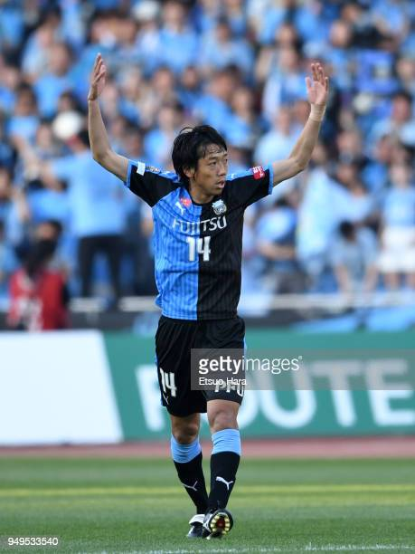 Kengo Nakamura of Kawasaki Frontale celebrates scoring his side's third goal during the JLeague J1 match between Kawasaki Frontale and Kashima...