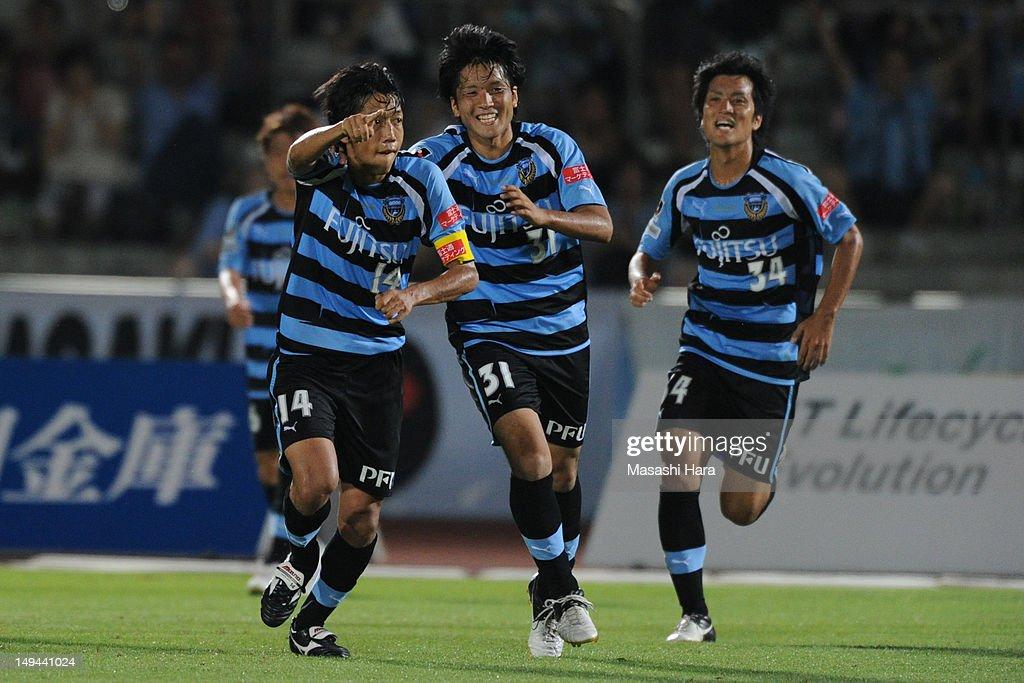 Kawasaki Frontale v Omiya Ardija - 2012 J.League