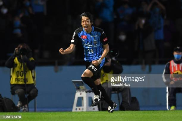 Kengo Nakamura of Kawasaki Frontale celebrates the second goal during the J.League Meiji Yasuda J1 match between Kawasaki Frontale and FC Tokyo at...