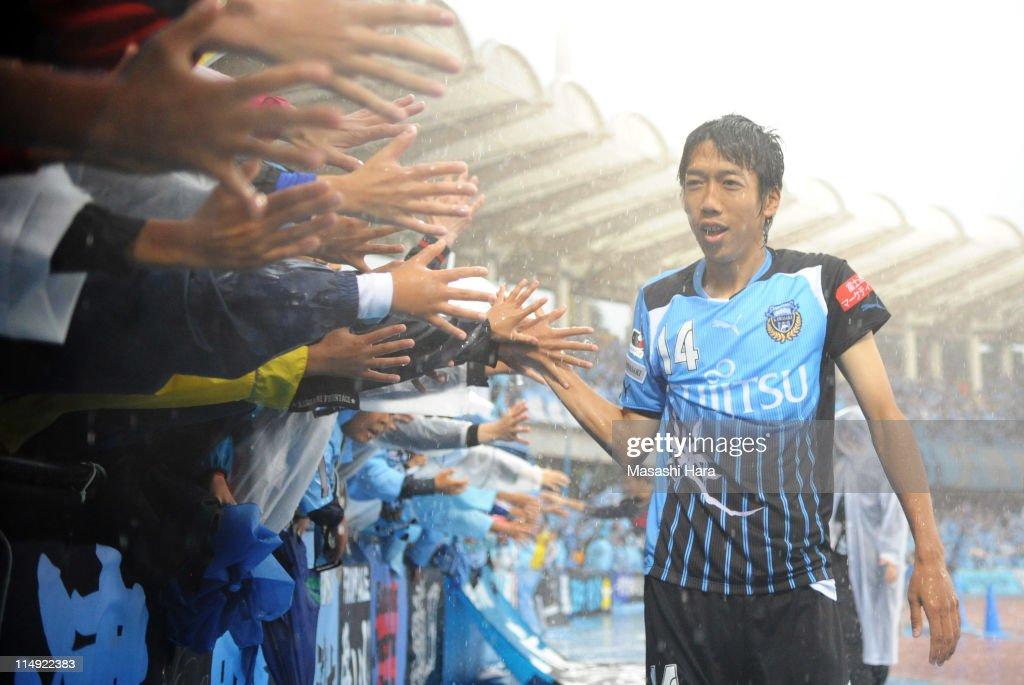 Kawasaki Frontale v Gamba Osaka - J.League