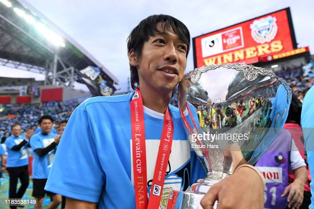 Kengo Nakamura of Kawasaki Frontale celebrates with the trophy after the JLeague Levain Cup Final between Consadole Sapporo and Kawasaki Frontale at...