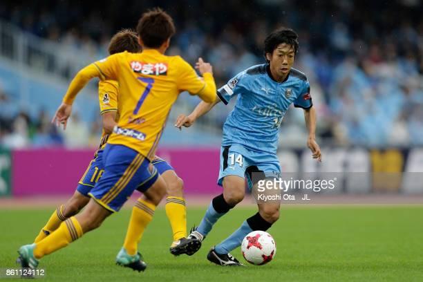 Kengo Nakamura of Kawasaki Frontale control the ball during the JLeague J1 match between Kawasaki Frontale and Vegalta Sendai at Todoroki Stadium on...