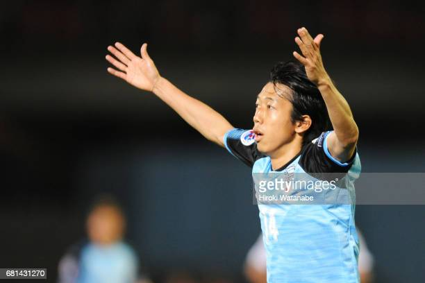 Kengo Nakamura of Kawasaki Frontale gestures during the AFC Champions League Group G match between Kawasaki Frontale and Eastern SC at Kawasaki...
