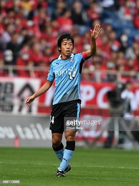 Kengo Nakamura of Kawasaki Frontale gestures during the JLeague match between Urawa Red Diamonds and Kawasaki Frontale at the Saitama Stadium on...
