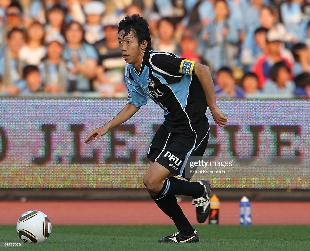 Kawasaki Frontale v Shonan Bellemare EJ. League : News Photo