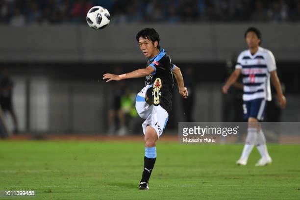 Kengo Nakamura of Kawasaki Frontale in action during the JLeague J1 match between Kawasaki Frontale and Yokohama FMarinos at Todoroki Stadium on...