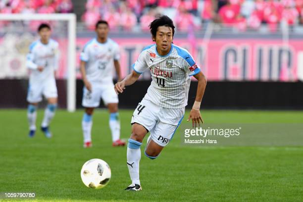 Kengo Nakamura of Kawasaki Frontale in action during the JLeague J1 match between Cerezo Osaka and Kawasaki Frontale at Yanmar Stadium Nagai on...