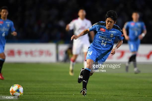 Kengo Nakamura of Kawasaki Frontale in action during the JLeague J1 match between Kawasaki Frontale and Cerezo Osaka at Todoroki Stadium on April 05...