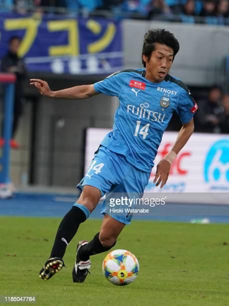 Kengo Nakamura of Kawasaki Frontale in action during the JLeague J1 match between Kawasaki Frontale and Sanfrecce Hiroshima at Todoroki Stadium on...