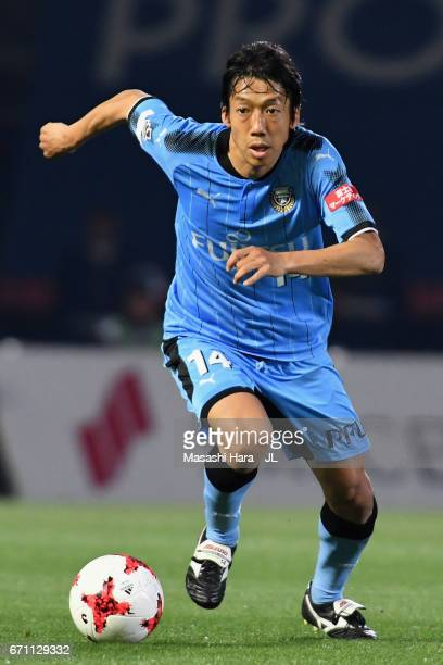 Kengo Nakamura of Kawasaki Frontale in action during the JLeague J1 match between Kawasaki Frontale and Shimizu SPulse at Todoroki Stadium on April...