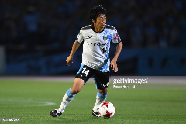Kengo Nakamura of Kawasaki Frontale in action during the JLeague J1 match between Kawasaki Frontale and Vissel Kobe at Todoroki Stadium on July 1...