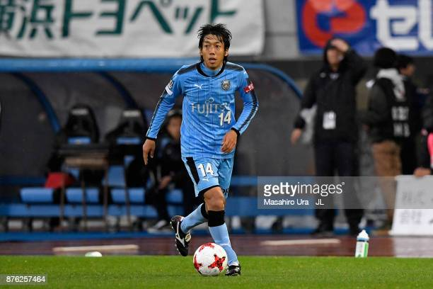 Kengo Nakamura of Kawasaki Frontale in action during the JLeague J1 match between Kawasaki Frontale and Gamba Osaka at Todoroki Stadium on November...