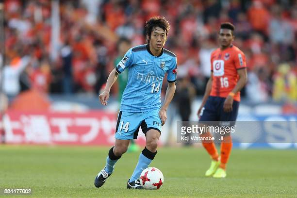 Kengo Nakamura of Kawasaki Frontale in action during the JLeague J1 match between Kawasaki Frontale and Omiya Ardija at Todoroki Stadium on December...