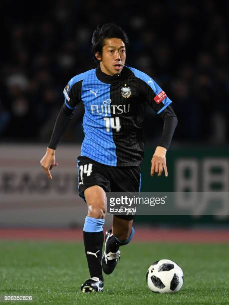 Kengo Nakamura of Kawasaki Frontale in action during the JLeague J1 match between Kawasaki Frontale and Shonan Bellmare at Todoroki Stadium on March...