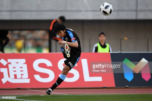 Kengo Nakamura of Kawasaki Frontale in action during the JLeague J1 match between Kawasaki Frontale and Kashima Antlers at Todoroki Stadium on April...