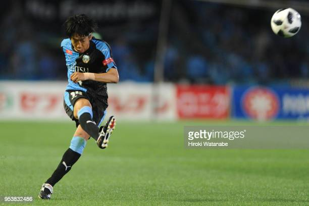 Kengo Nakamura of Kawasaki Frontale in action during the JLeague J1 match between Kawasaki Frontale and Urawa Red Diamonds at Todoroki Stadium on May...