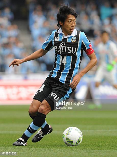 Kengo Nakamura of Kawasaki Frontale in action during the JLeague match between Kawasaki Frontale and Shona Bellmare at the Todoroki Stadium on March...