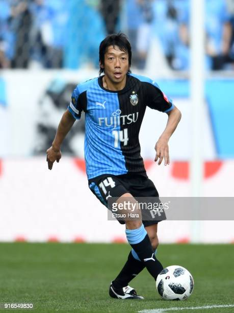 Kengo Nakamura of Kawasaki Frontale in action during the Xerox Super Cup match between Kawasaki Frontale and Cerezo Osaka at the Saitama Stadium on...