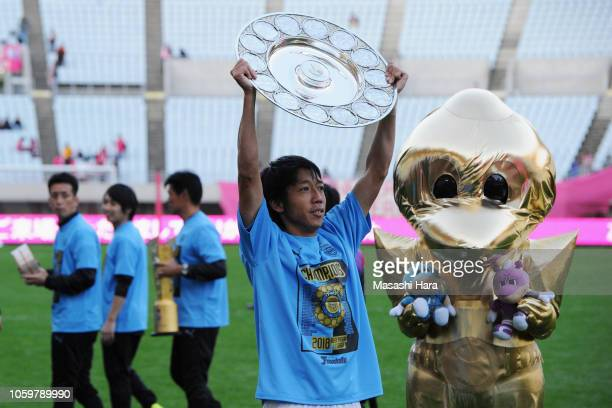 Kengo Nakamura of Kawasaki Frontale lifts the JLeague Champions Schale as he celebrates his side's J1 season champions after the JLeague J1 match...