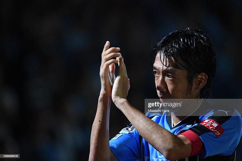 Kengo Nakamura #14 of Kawasaki Frontale looks on after the 96th Emperor's Cup first round match between Kawasaki Frontale and Blaublitz Akita at Todoroki Stadium on September 3, 2016 in Kawasaki, Kanagawa, Japan.