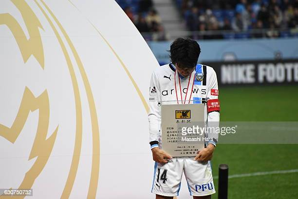 Kengo Nakamura of Kawasaki Frontale looks on after the 96th Emperor's Cup final match between Kashima Antlers and Kawasaki Frontale at Suita City...