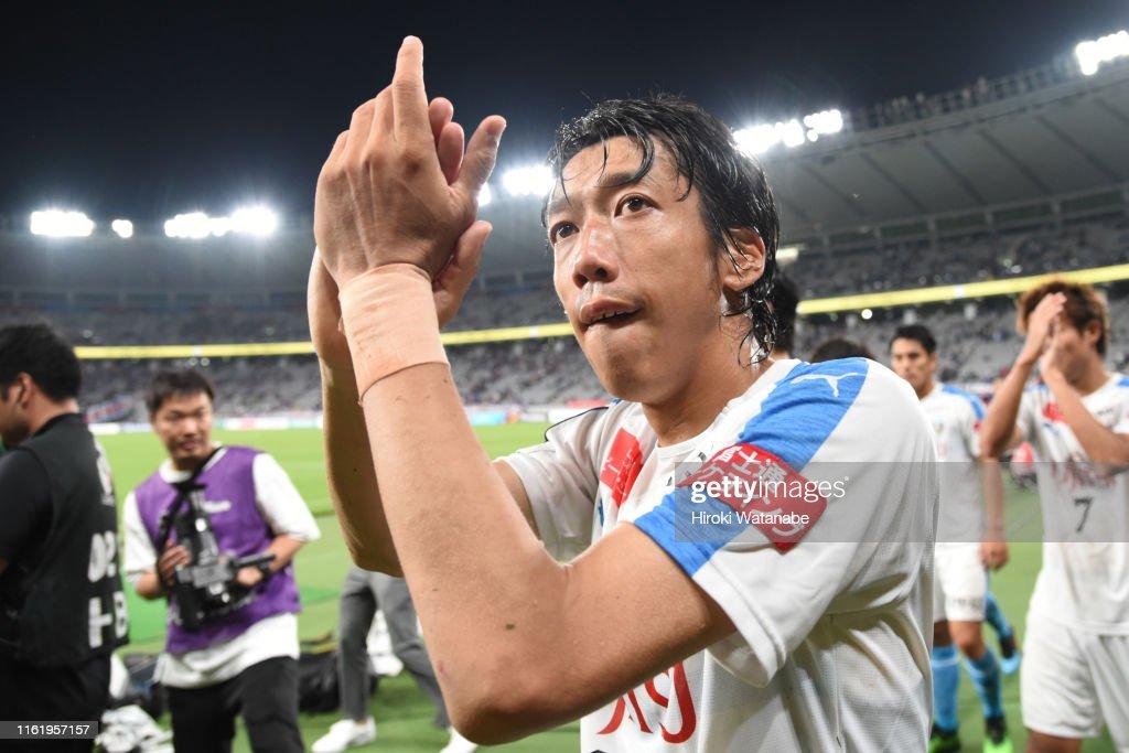 FC Tokyo v Kawasaki Frontale - J.League J1 : News Photo