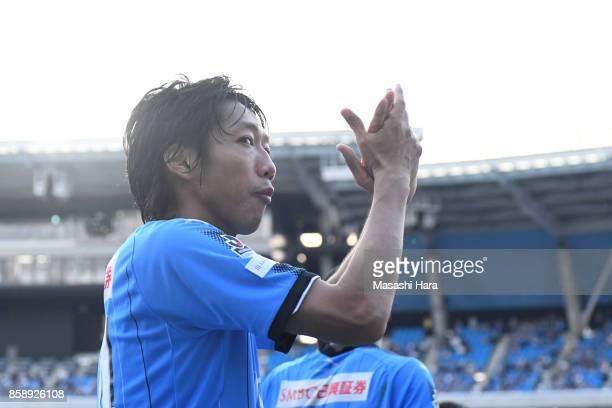 Kengo Nakamura of Kawasaki Frontale looks on after the JLeague Levain Cup semi final second leg match between Kawasaki Frontale and Vegalta Sendai at...