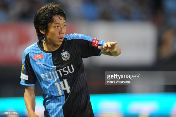 Kengo Nakamura of Kawasaki Frontale looks on during the JLeague J1 match between Kawasaki Frontale and Urawa Red Diamonds at Todoroki Stadium on May...