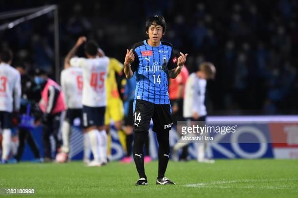 Kengo Nakamura of Kawasaki Frontale looks on during the J.League Meiji Yasuda J1 match between Kawasaki Frontale and FC Tokyo at the Todoroki Stadium...