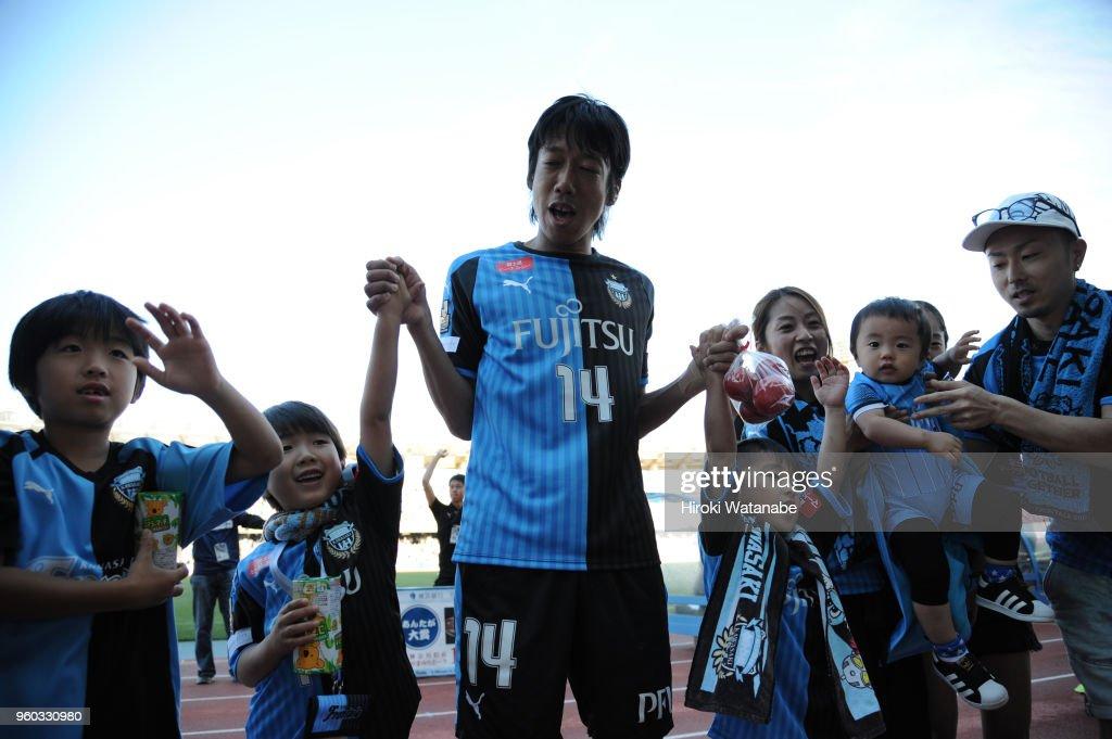 Kawasaki Frontale v Shimizu S-Pulse - J.League J1
