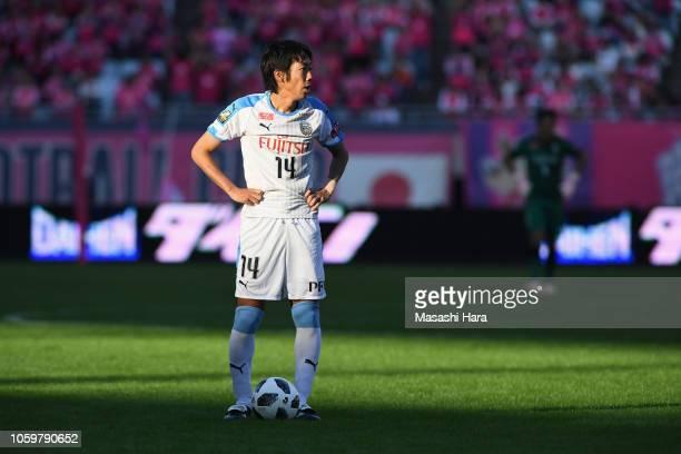 Kengo Nakamura of Kawasaki Frontale prepares to take a free kick during the JLeague J1 match between Cerezo Osaka and Kawasaki Frontale at Yanmar...
