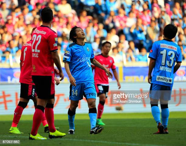 Kengo Nakamura of Kawasaki Frontale reacts after missing a chance during the JLeague Levain Cup final between Cerezo Osaka and Kawasaki Frontale at...